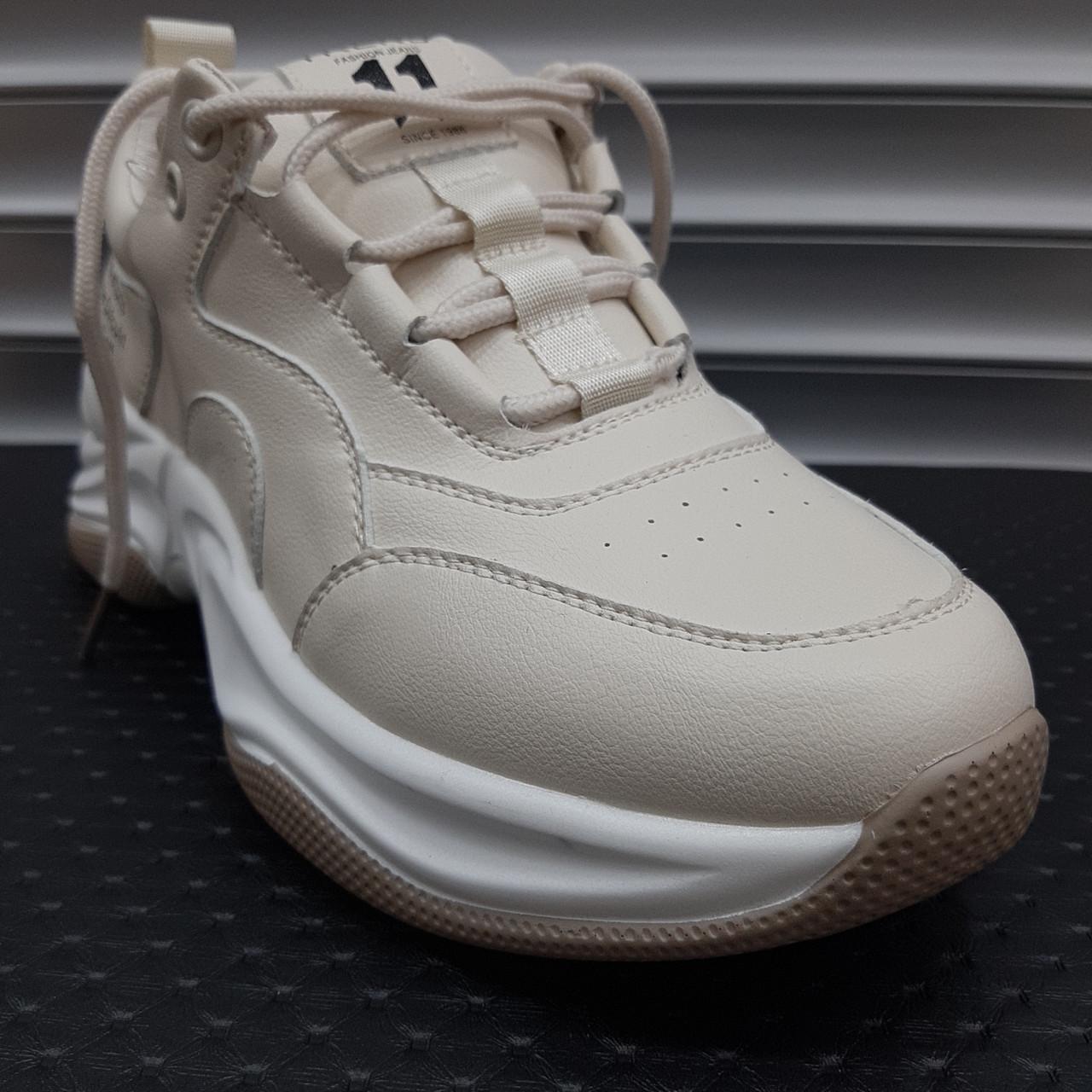 Кросівки жіночі INSHOES беж