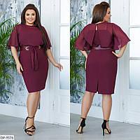 Нарядное женское платье-футляр с красивым поясом размеры батал 48-58 арт 232