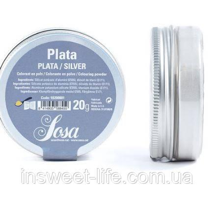 Пищевой краситель жирорастворимый серебро Sosa 20 г/упаковка
