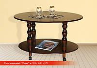 Стол журнальный  Прадо темный орех 920х600х570