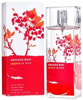 Туалетная вода Armand Basi Happy In Red