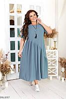 Стильное натуральное платье свободного кроя длины миды размеры 48-54 арт 1169