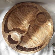 Менажница деревянная 30 см. круглая из дуба на 2 деления с двумя соусницами, двухсторонняя ДМ-2