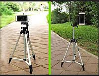 Универсальный штатив TRIPOD 330A | Штатив для телефона и камеры