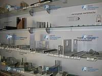 Элементы крепления для вентилируемого фасада