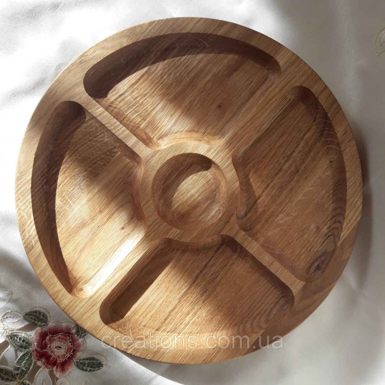 Менажниця дерев'яна дошка для подачі страв 30 см. кругла з дуба на 4 ділення з соусницей, двостороння