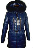 Пуховики женские с натуральным теплым мехомЛД 29 синий 2