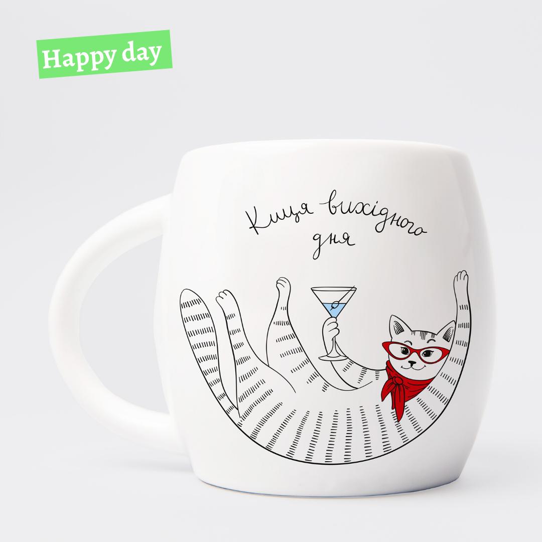 Чашка «Кошка выходного дня» 450 мл
