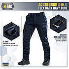 M-Tac брюки Aggressor Gen II Flex Dark Navy Blue, фото 3