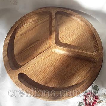 Менажница деревяння доска для подачи блюд 30 см. круглая из дуба на 3 деления, двусторонняя