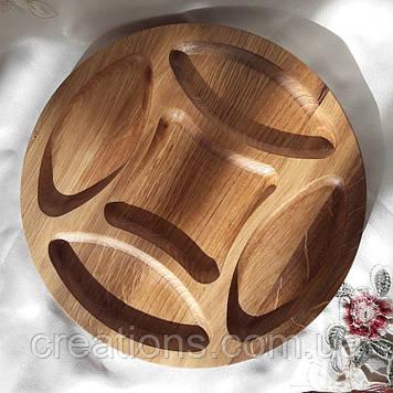 Менажница деревяння доска для подачи блюд 30 см. круглая из дуба на 5 делений, двусторонняя
