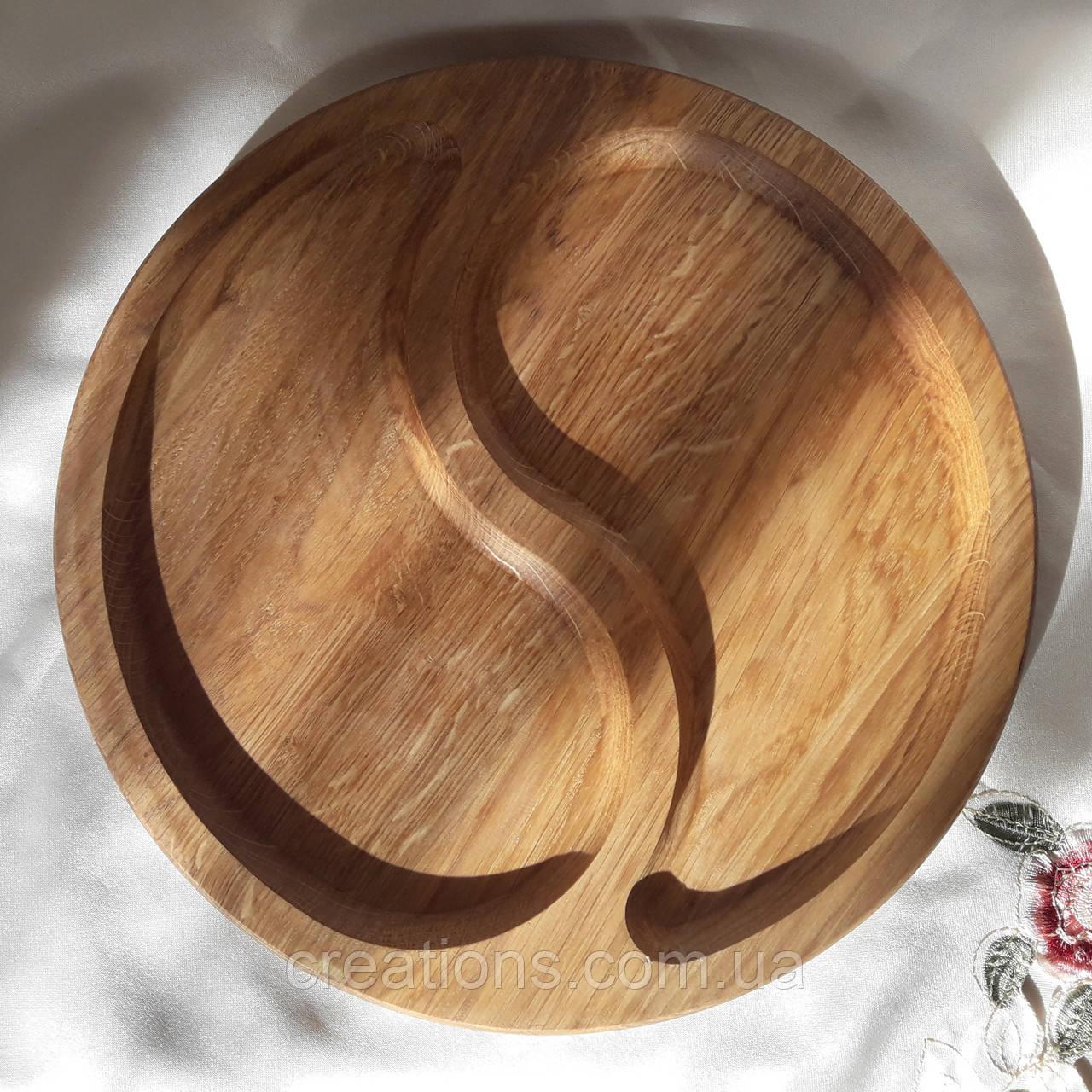 Менажница деревянная доска для подачи блюд 30 см. круглая из дуба на 2 деления, двусторонняя