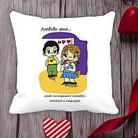 """Подушка с принтом Love is """"Любовь это... когда пользуешься помадой, стойкой к поцелуям"""""""