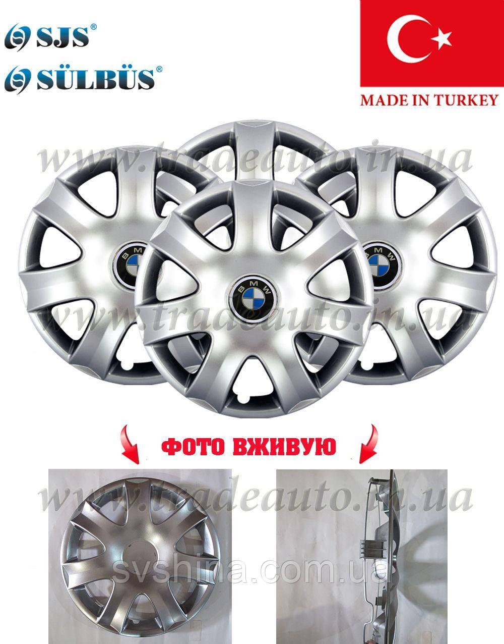 """Автомобильный колпак на BMW R 14"""" 223 SKS (SJS)"""
