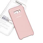 Silicone Case Premium на Samsung S8 Plus Sand Pink