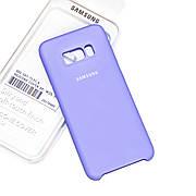 Silicone Case Premium на Samsung S8 Plus Lilac