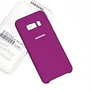 Silicone Case Premium на Samsung S8 Plus Fuchsia