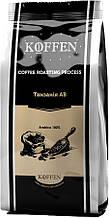 Кофе в зернах Танзанія АВ Арабіка 100%