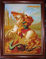""""""" Георгий победоносец """" Икона из натурального янтаря."""