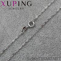 Цепочка Xuping медицинское золото Silver 45 см. 1 мм.