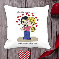 """Подушка с принтом Love is """"Любовь это... когда он носит тебя на руках"""""""