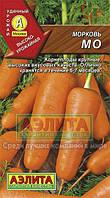 Морковь Мо * 2 г
