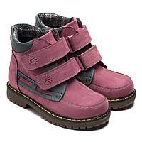 Ортопедические ботинки FS Collection для девочки, демисезонные, размер 20-30