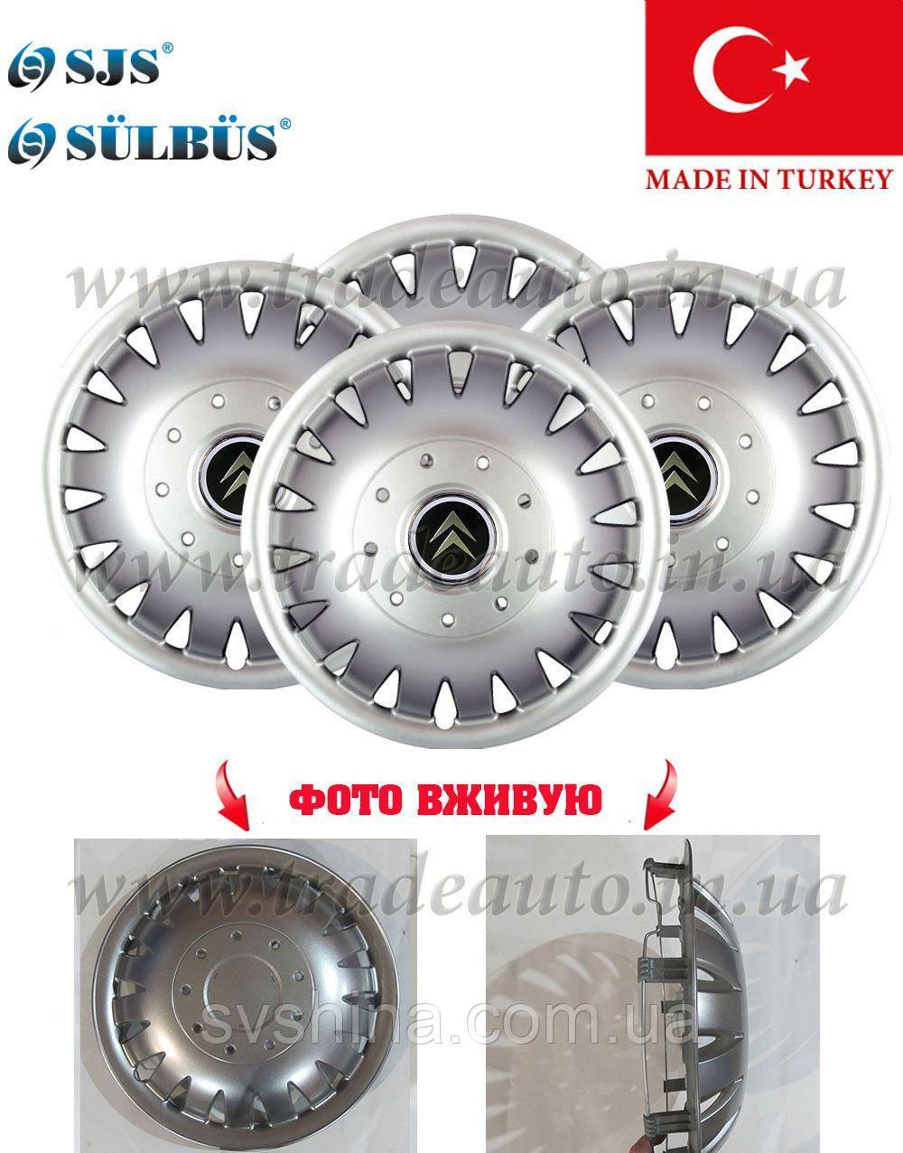 """Автомобильный колпак на CITROEN R 15"""" 320 SKS (SJS)"""