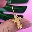 Маленький золотой крестик на крещение - Православний золотий хрестик, фото 2