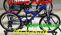 ✅Детский Горный Двухподвесный Велосипед Azimut Blackmount 20 D СИНИЙ