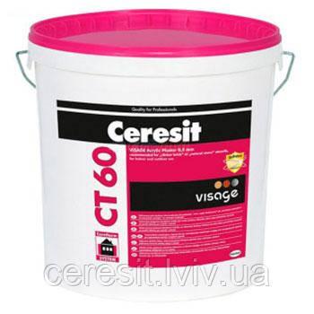 Декоративна акрилова штукатурка Ceresit ct 60 VISAGE 25kg
