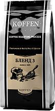 Кофе в зернах Бленд 3 (Гватемала, Коста Ріка, Ефіопія)  Арабика 100%