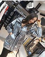 Курточка -ветровка женская большие размеры от фабрики ЗАНАРДИ