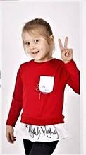 Кофти і светри для дівчаток