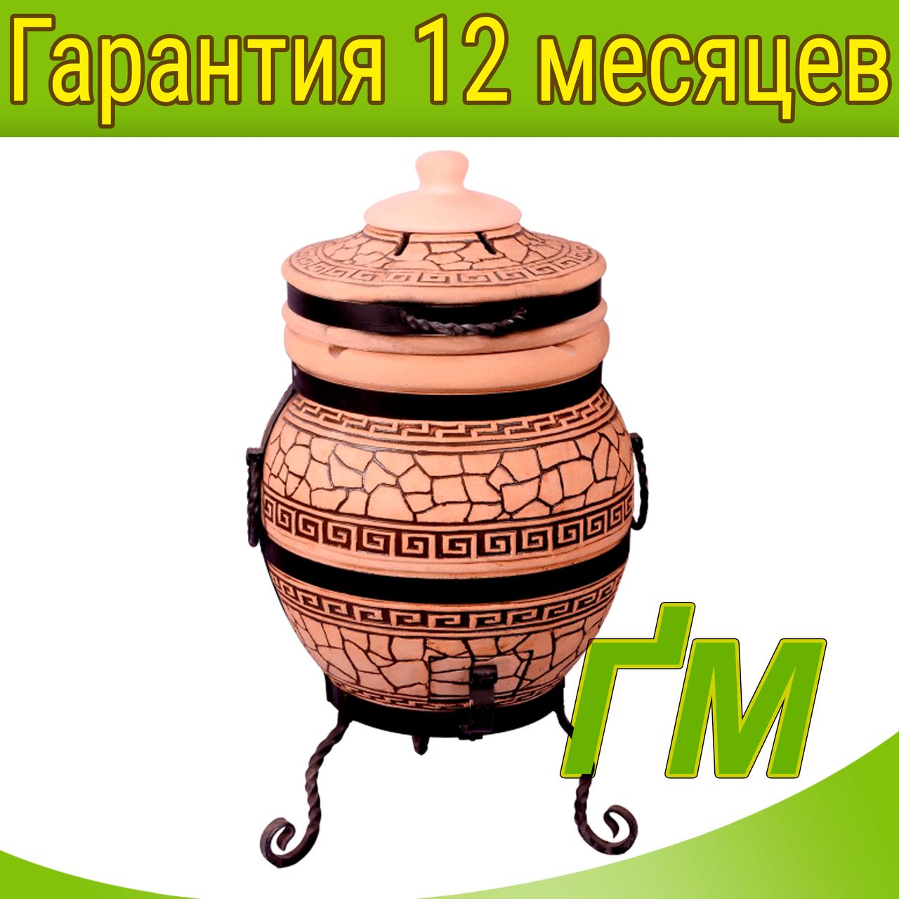 "Тандыр ""Греческий"" на 45 литров"