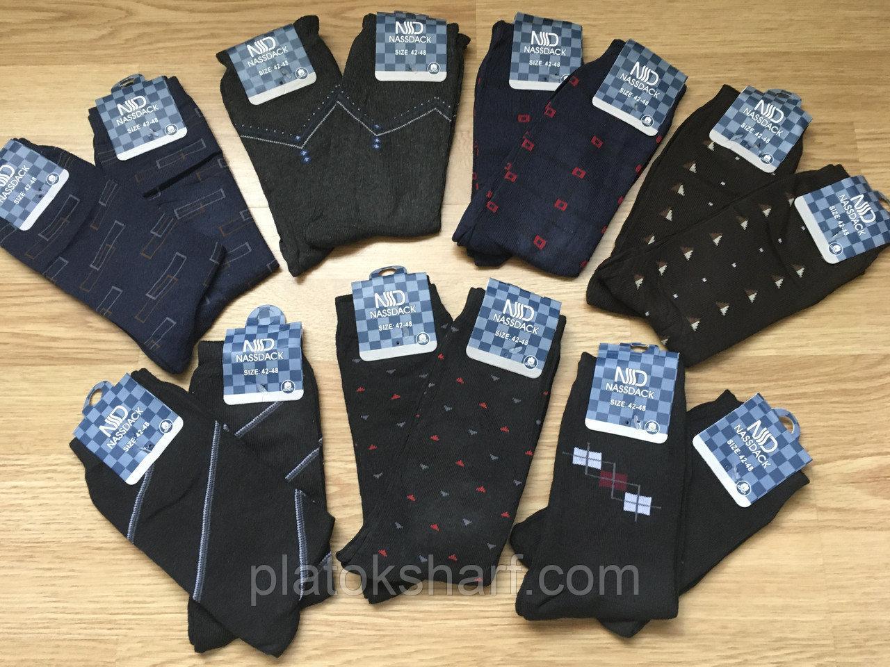 Хлопковые носки для мужчин Ассорти