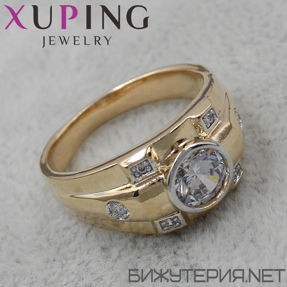 Перстень Xuping медицинское золото