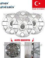 """Автомобильный колпак на VOLKWAGEN R 14"""" 215 SKS (SJS), фото 1"""