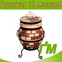 """Тандыр """"Кирпич"""" на 45 литров"""