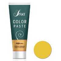 Пищевой краситель универсальный пстообразный яичный желток Sosa 200г/упаковка