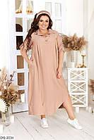 Платье-рубашка ассиметричного кроя с карманами в стиле бохо размеры 48-54 арт 1165