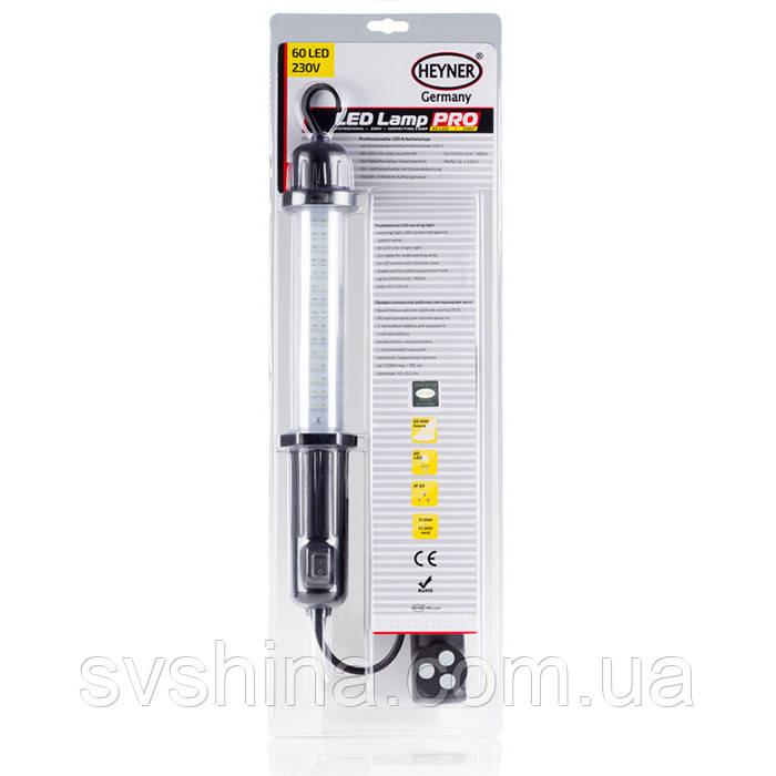 """Премиум светодиодная лампа-переноска """"LedLamp PRO"""" Heyner 230V, 580200"""