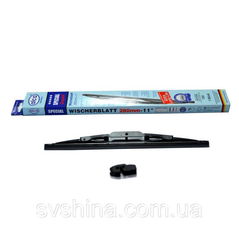 Щетка стеклоочистителя (дворник) Alca Special 280mm, каркасная, 101000