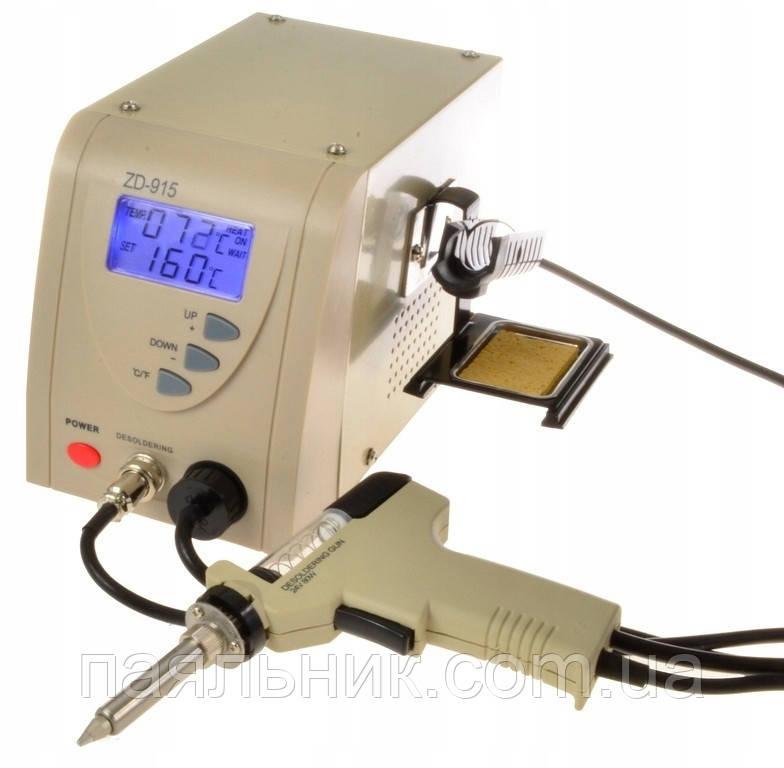 Відсмоктувач припою ZD-915