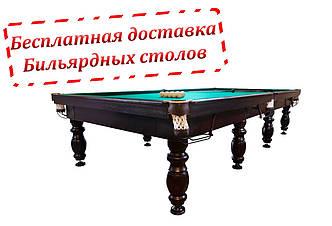 Більярдний стіл Мрія Нова Люкс розмір 11 футів Ардезія з натурального дерева