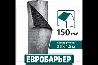 Дренажная мембрана Juta Евробарьер F150 500г/м.кв. 1,5м х 25м  Количество в рулоне: 37,5 м2