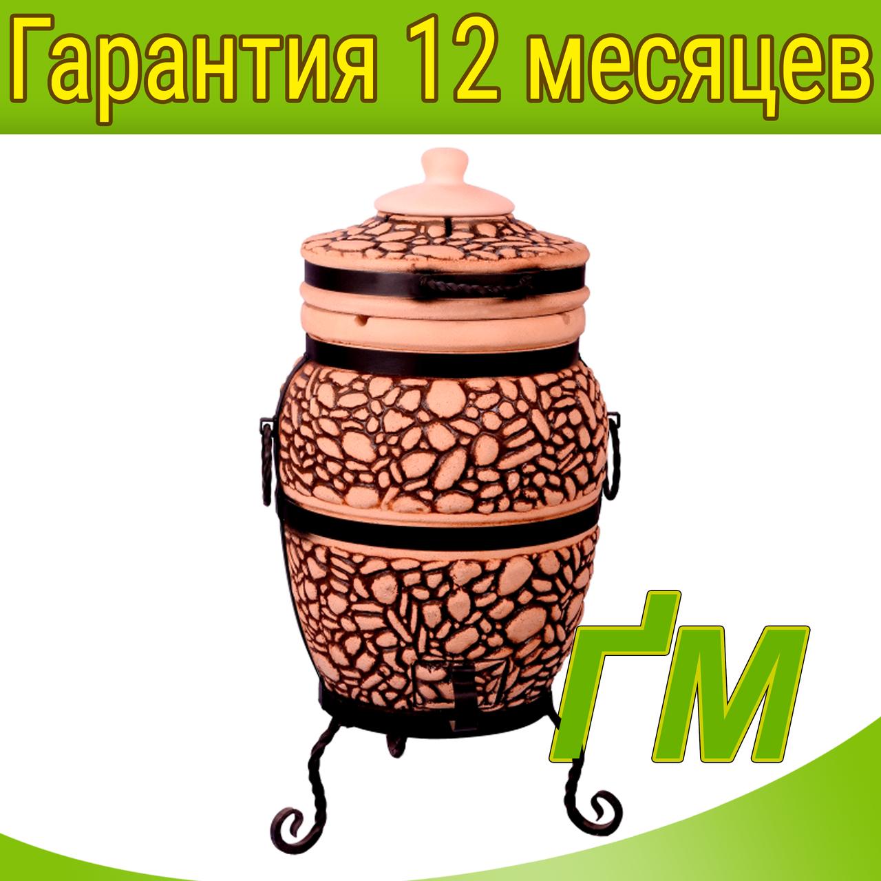 "Тандыр ""Булыжник"" на 50 литров"
