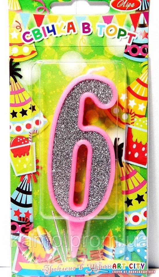 "Свеча цифра на торт ""6"" розовая с серебром"