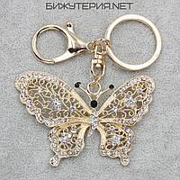 Брелок JB Бабочка металл золотого цвета с белыми стразами - 1066636226