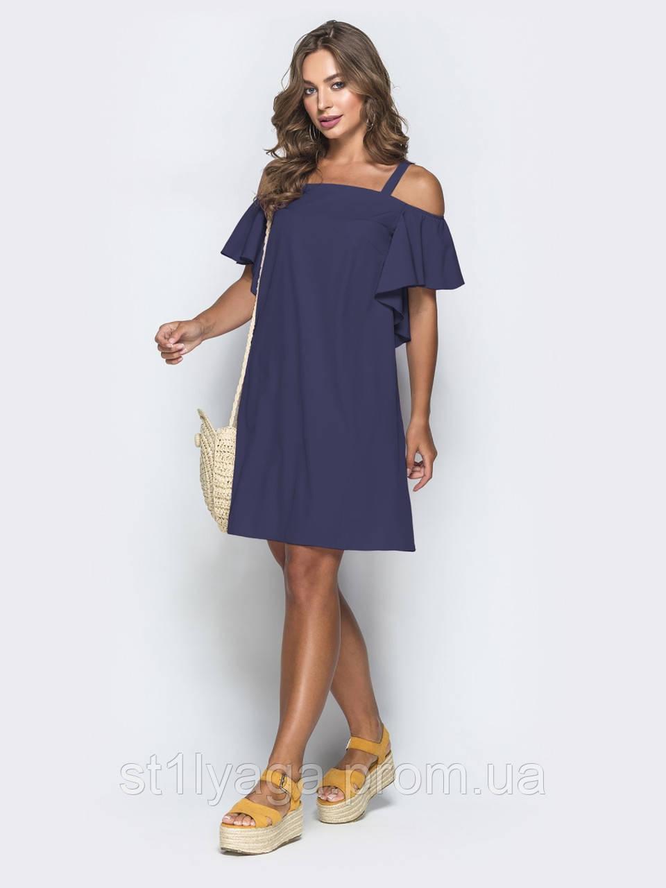 Платье мини свободного кроя с открытыми плечами синий